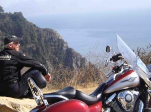 Gary Pacific Coast Highway Sm